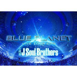 3代目J Soul BrothersBLUEPLANET